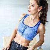 運動文胸- 拉鏈雪花色運動內衣背心式跑步防震健身瑜伽文胸-韓先生