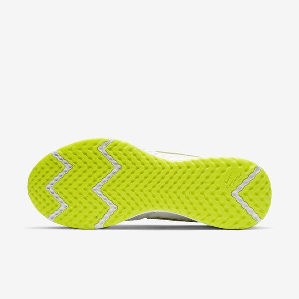 Nike Running Revolution 5 Ext [CZ8591-102] 男鞋 慢跑 運動 休閒 支撐 白