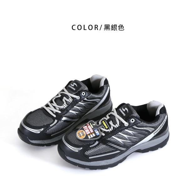 男款 PROMARKS 寶瑪仕 子彈布防穿刺 塑鋼鞋 鋼頭鞋 工作鞋 安全鞋 MIT製造 59鞋廊