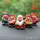 汽車擺件創意五路財神爺招財車載男女裝飾品佛像車內可愛創意用品 卡卡西