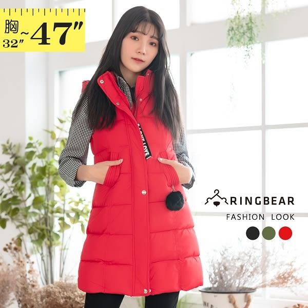 保暖--休閒立領連帽毛球英字布條拉鍊口袋羽絨棉背心外套(黑.紅.綠M-3L)-J236眼圈熊中大尺碼