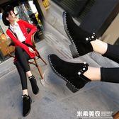 馬丁靴女英倫風裸靴子女短靴粗跟女靴春單靴韓版百搭學院風女鞋    米希美衣
