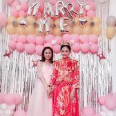 婚房氣球裝飾結婚氣球新娘房間女方婚房布置用品臥室浪漫雨絲創意wy