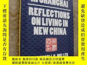 二手書博民逛書店AN罕見American in Shanghai:reflect