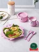 【8件套】寶寶吃飯碗盤兒童餐具餐盤防摔幼兒園小孩【福喜行】