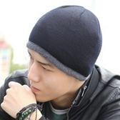 毛帽-流行個性保暖羊毛男針織帽71ag10【巴黎精品】