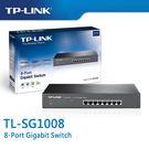 【免運費】TP-LINK  TL-SG1008  8-Port Gigabit  商用 非管理型  交換器