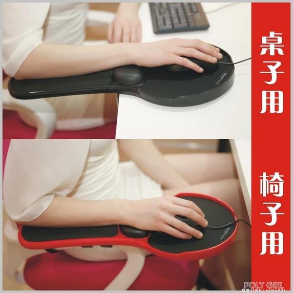 創意桌椅兩用電腦手托架記憶棉手腕墊托臂托肩護腕手枕墊鼠標墊 ATF 夏季新品