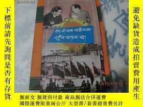 二手書博民逛書店The罕見Peaceful Liberation of Tibe
