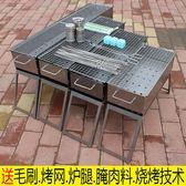 燒烤架 燒烤爐家用木炭燒烤箱燒烤架戶外家用燒烤爐3人-5人以上全套工具RM