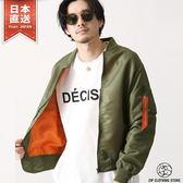 MA-1 飛行外套 春夏軍裝夾克 共4色