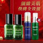 DR.CINK達特聖克 細緻美肌煥膚全效組【BG Shop】小綠x2+裸50ml(潔面露+保濕乳液)
