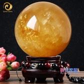 風水球 天然黃色風水招財水晶球開業家裝飾品擺件客廳工藝品家居擺設創意【快速出貨】