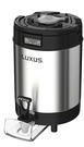 金時代書香咖啡 FETCO LUXUS頂級商用保溫桶8L 水量/時間顯示器 超強保溫效果 L4S-20