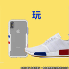 【TGVIS】極勁二代 運動防摔手機殼 iPhone XS /X (5.8吋)