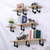 花架墻上花架綠蘿裝飾簡易花架壁掛多肉層板鐵藝水管客廳書架一字擱板 數碼人生