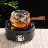 側把壺玻璃加厚煮茶器耐高溫玻璃壺套裝泡茶器家用茶具套裝電陶爐  igo 可然精品鞋櫃