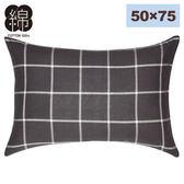 枕套 純棉 WINDOW PEN GY 50×75 NITORI宜得利家居