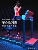跑步機 華為運動健康生態款V8磁懸浮式跑步機家用款優步靜音折疊小型室內 MKS阿薩布魯