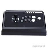 【快出】遊戲搖桿街機遊戲格鬥搖桿手柄支持switchPS3PCPS4街霸5拳皇YYJ