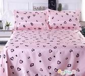 涼蓆冰絲涼蓆三件套床單床裙款夏蓆子可折疊可水洗空調軟蓆 【快速出貨】