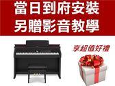 CASIO AP-650M 88鍵 卡西歐滑蓋式 數位 電鋼琴  【附多樣配件 分期0利率】【 AP650M / AP650】