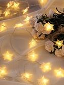 LED小彩燈閃燈串燈滿天星臥室房間圣誕節裝飾品燈飾網紅布置星星 - 風尚3C