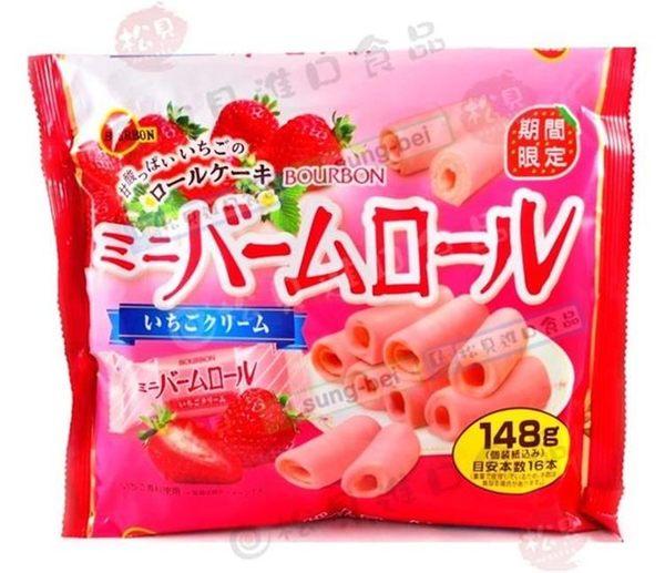 《松貝》北日本迷你草莓蛋糕捲148g【4901360318797】ba40