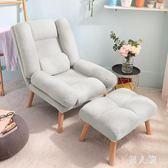 懶人沙發 單人陽臺臥室小戶型喂奶簡易折疊小沙發休閒躺椅 FR4993『男人範』