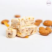 《大黑松小倆口》經典牛軋糖 - 芒果杏仁口味240g(芒果的香甜和淡淡的奶香)