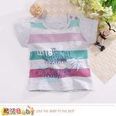 嬰幼兒T恤 夏季清涼純棉短袖T恤 魔法Baby