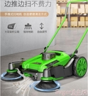 杰諾無動力手推式掃地機工業用工廠車間倉庫粉塵掃地車馬路清掃車 suger LX