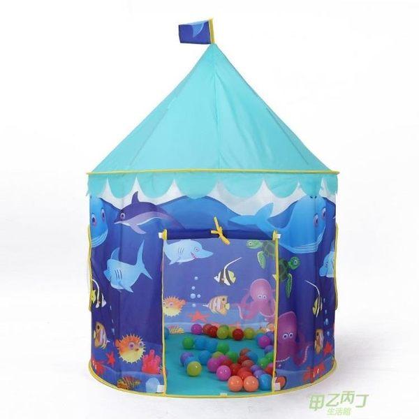 遊戲帳篷 戶外兒童帳篷游戲屋室內男孩女孩布制帳篷玩具屋xw 好康免運