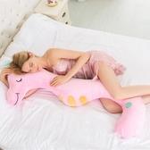 孕婦枕 孕婦枕頭護腰側睡枕 多功能海馬枕頭 腰靠抱枕孕婦用品jy【快速出貨八折下殺】