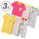 短袖兔裝 春夏連身衣 棉質嬰兒服 寶寶童裝 3件組 SZ66019 好娃娃