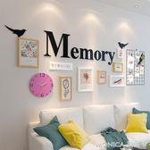 壁畫 北歐網格照片墻裝飾創意個性相框墻組合客廳懸掛夾子相  莫妮卡小屋 IGO