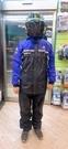 天德牌雨衣,R5(背包版)/黑藍