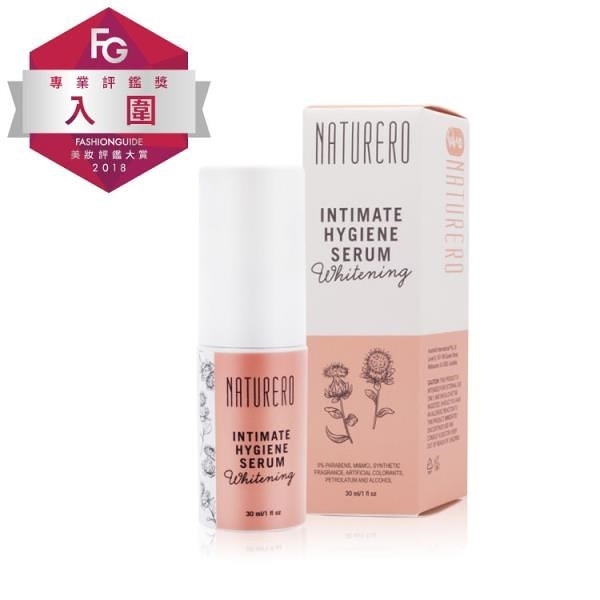 【南紡購物中心】【Naturero植淨林】粉色奇肌私密精華 30ml