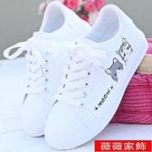 運動鞋 2021運動鞋子女跑步潮鞋新款百搭秋季小白鞋夏季學生板鞋透氣白鞋 薇薇