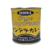 歐納丘~日本大象薑黃咖哩粉100公克/罐(小)