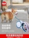 狗狗牽引繩自動伸縮遛狗繩狗鍊子中型小型犬泰迪博美柯基寵物用品