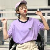 ins超火紫色短袖T恤女bf韓國百搭hiphop上衣服