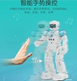 遙控玩具 機器人玩具兒童智慧對話機械跳舞充電動遙控男女孩陪伴早教機器人  【全館免運】