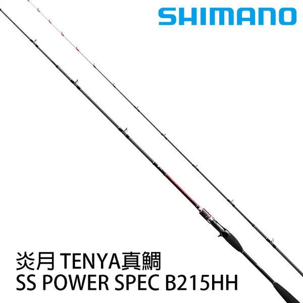 漁拓釣具 SHIMANO 炎月 TENYA真鯛 SS POWER SPEC B215HH (船釣槍柄路亞竿)