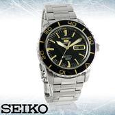 SEIKO 精工手錶專賣店   SNZH57J1 新水鬼五號_時尚自動機械鋼錶 夜光點及夜光指針 旋入式錶背