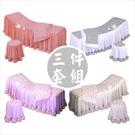 美宏棉質布料小碎花美容床椅套三件 [45289] 床套/椅套/床椅套