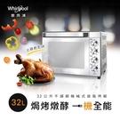 【南紡購物中心】【Whirlpool惠而...