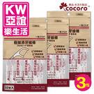 【COCORO樂品】極細滑牙線棒(單支包) 3包|潔牙 齒間清潔 外出攜帶 便攜 台灣製