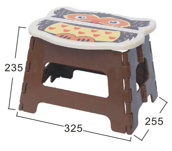 【好市吉居家生活】嚴選聯府KEYWAY~ RC-877 (大)貓頭鷹摺合椅 板凳 塑膠椅 折疊椅