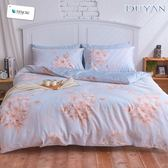 《竹漾》天絲雙人床包三件組-秋花之香